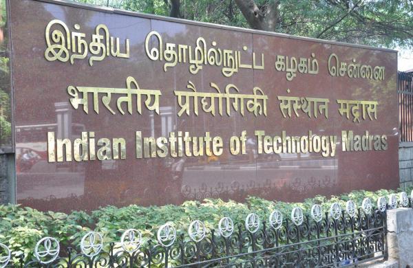Main_Gate_IIT_Madras