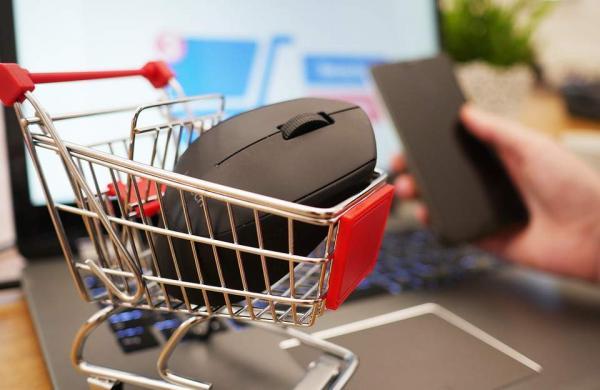 online_shopping_maxpixel