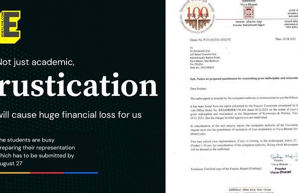 Not_just_academic_but_rustication_will_cause_huge_financial_loss_for_us