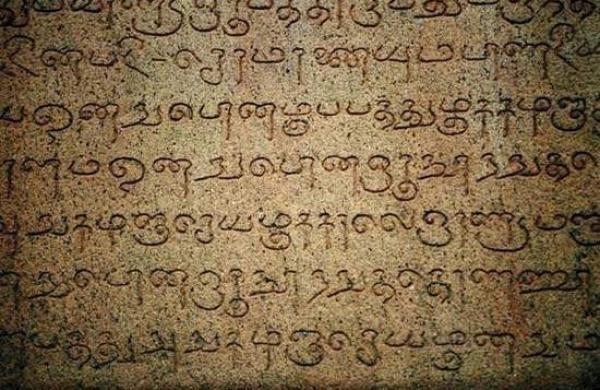 inscription-Tamil-Brihadisvara-temple-Thanjavur-India