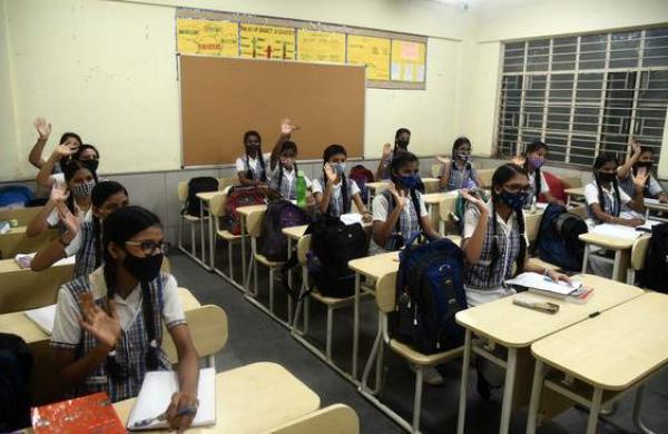 school090325401