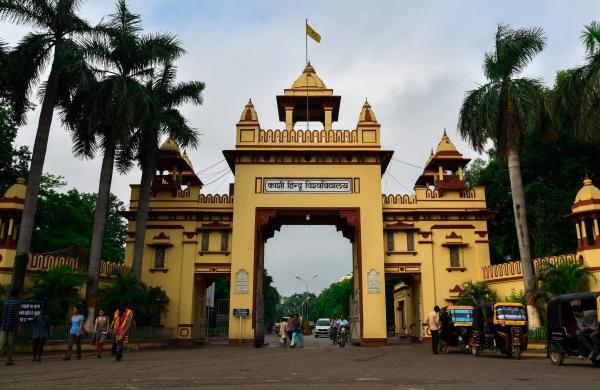BHU_Main_Gate,_Banaras_Hindu_University