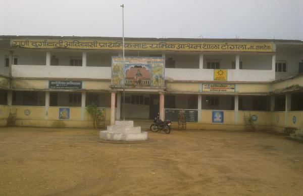 Rani_Durgavati_Adivasi_Primary-secondary_Ashram_School,_Tangla_-_panoramio