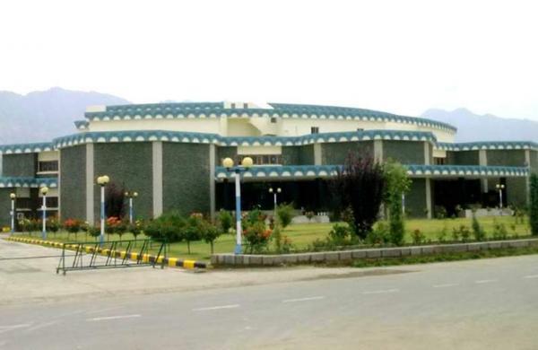 University_Convocation_Complex,_University_of_Kashmir