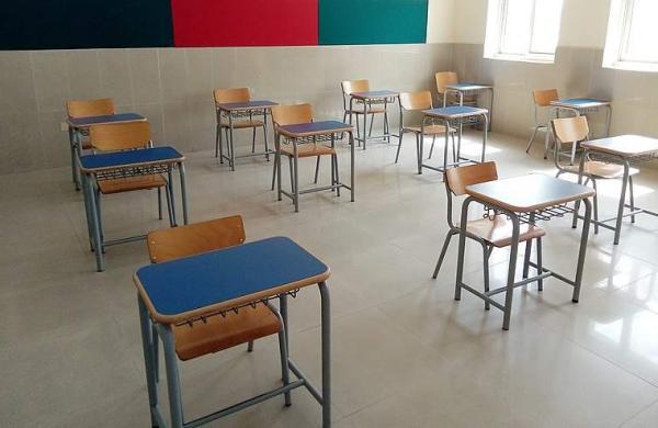 school_wiki